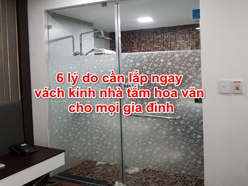 vách kính nhà tắm hoa văn làm tăng sự sinh động sáng tạo cho phòng tắm